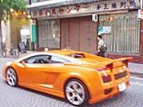 super_car