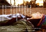 写真家・亀山ののこさんのポスター