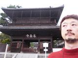 泉岳寺にご用聞き。
