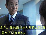 右京さんがこう言ってました。