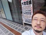 浅草公会堂。