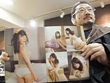 大島優子さんのお尻。
