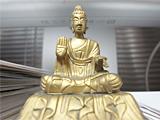 大仏様画像はアラート。