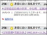good_man.jpg