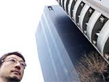 桑沢デザイン研究所。