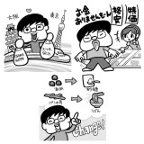 森永卓郎先生
