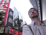 新宿駅西口。