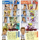08.もしも…シリーズ(1)