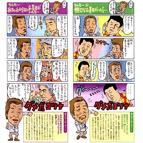 09.もしも…シリーズ(2)