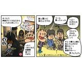 「アングラ童貞」4