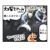 「アングラ童貞」6