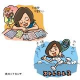れいぽんの留学日記-2