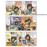 れいぽんの留学日記-3