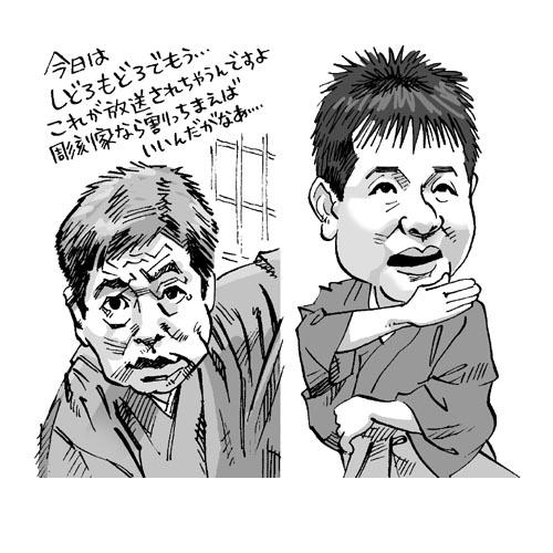 立川談志 春風亭小朝