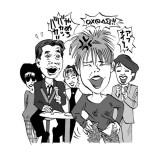 20.イカ天バンド-1