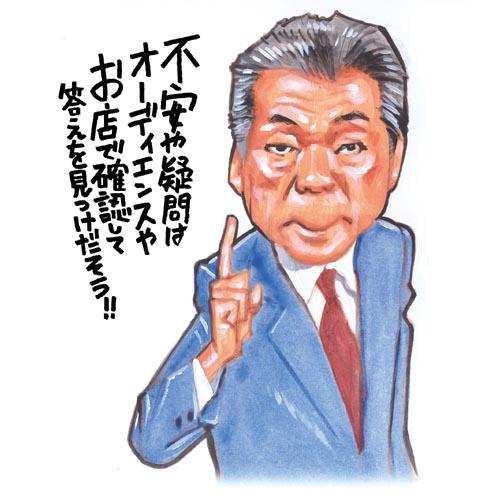 09.ものみんた-2