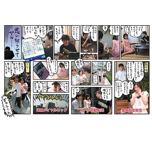 「悪太郎が来る!」-02