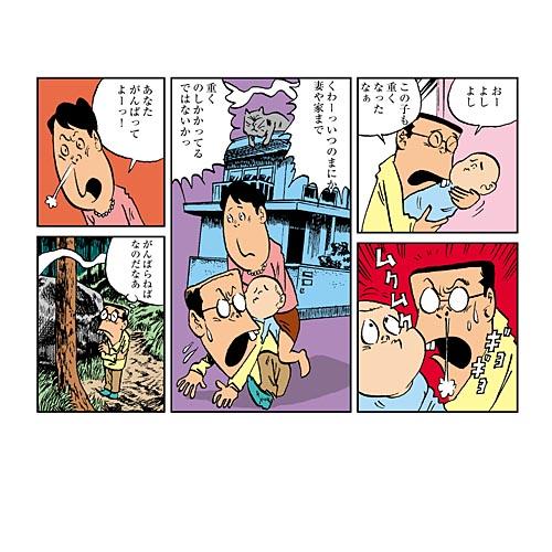 パロディ漫画-1