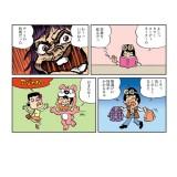 パロディ漫画-3