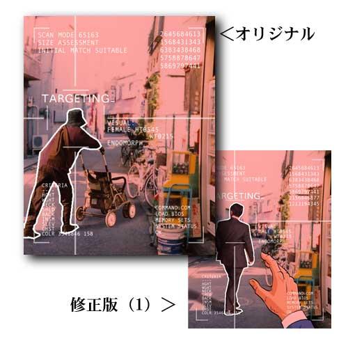 02:表紙(2)