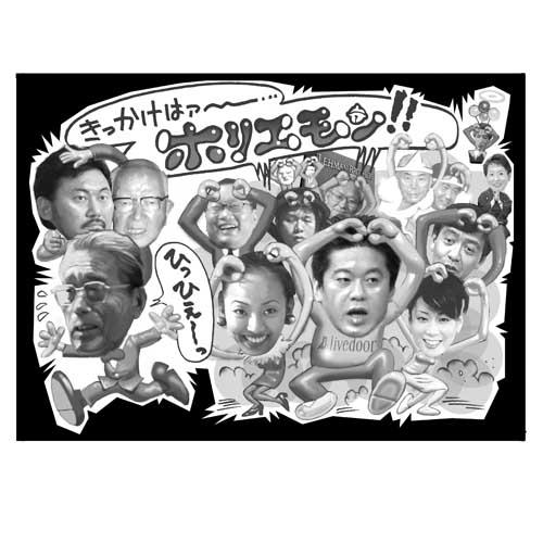 特集記事-05