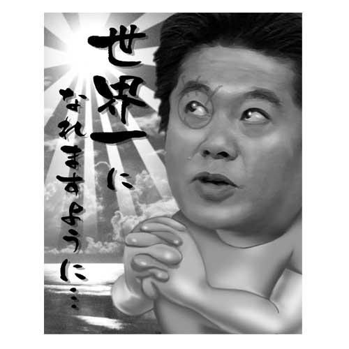 特集記事-06