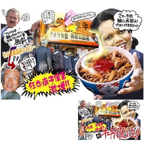 特集記事-07