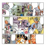 「ものづくり大賞」取材マンガ02