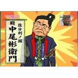 IQサプリ「対決」01