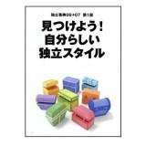 「独立辞典」06→07