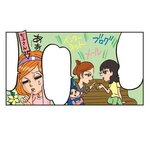 タイアップ記事02