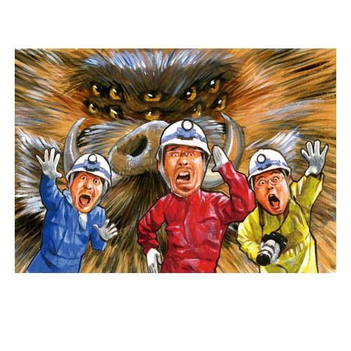 19.探検隊シリーズ