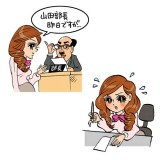 03.ビジネスマナー講座
