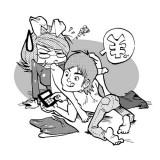 中村うさぎさん連載03