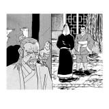 「ルーツ3分の1」01