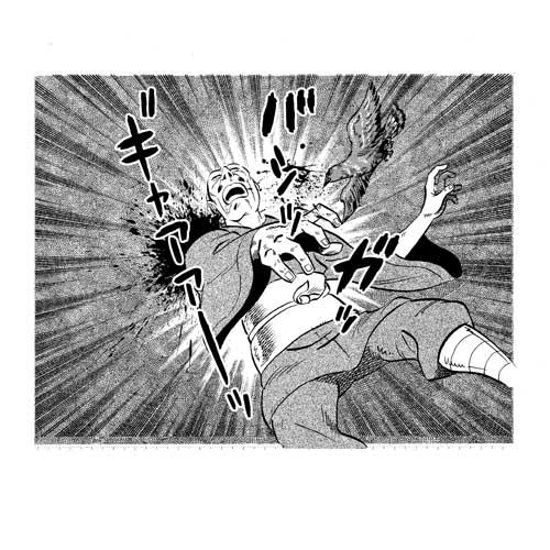 「ルーツ3分の1」02